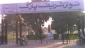 nawaz_sharif_park