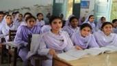 Girls High Schools