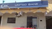 United Bank Ltd