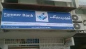 Tameer Microfinance Bank Ltd