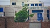 Aziz Bhatti Hospital