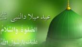 eid-malad-ul-nabi