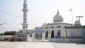 Mohri-Sharif