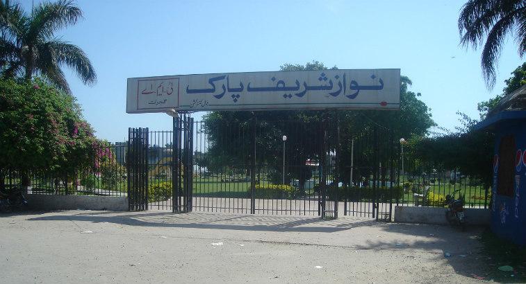 Nawaz sharif park 1