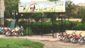 Zahoor Elahi Park JPG