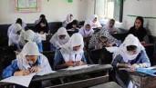 Girls Higher Secondary Schools