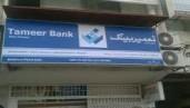 Tameer Microfinance Bank Ltd