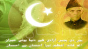 quaid-e-azam-day